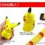 วิทยุสื่อสารปิกาจู 2 ชิ้น (Pikachu Transceiver) thumbnail 2
