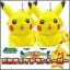 วิทยุสื่อสารปิกาจู 2 ชิ้น (Pikachu Transceiver) thumbnail 1