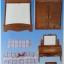 ซิลวาเนียน เฟอร์นิเจอร์ห้องนอนใหญ่ (EU) Sylvanian Families Master Bedroom Set thumbnail 3