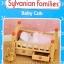 ซิลวาเนียน เตียงเบบี้มีลิ้นชัก (EU) Sylvanian Families Baby Crib thumbnail 1