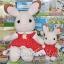 [SOLD OUT] ตุ๊กตาซิลวาเนียน..กระต่ายชอคโกล่า 35ซม. (JP) Sylvanian Families Chocolate Rabbit Doll V30 thumbnail 2