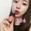 (พร้อมส่ง) MOART velvet matte lipstick thumbnail 7