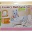 ซิลวาเนียน ชุดห้องอาบน้ำกับพี่สาวแมว (EU) Sylvanian Families Country Bathroom Set thumbnail 1