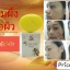 Acne bee soap thumbnail 5