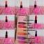 My Matte Lip Color ลิปสติกเนื้อแมทท์ Swp thumbnail 19