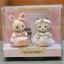 เบบี้กระต่ายมิลค์กับเบบี้แมวลายซิลวาเนียน ในชุดปาร์ตี้ (JP) Sylvanian Families Milk Rabbit Baby & Striped Cat Baby thumbnail 1