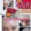 MACHE'RE มาเชอรี่ บาย จูมิ เซ็ตหน้าใส รักษาสิว thumbnail 8
