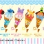 รีเม้น ปากกาดีสนีย์ไอศครีม 8 แบบ Re-ment Disney Character Ice Cream Pen thumbnail 2