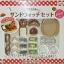 ซิลวาเนียน แซนด์วิชแสนอร่อย (EU) Sylvanian Families Scrumptious Sandwiches Set thumbnail 3