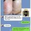 ครีมน้ำผึ้งป่า B'secret thumbnail 19
