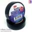 เทปพันสายไฟ 3M Temflex™ Plus สีดำ (10 เมตร)