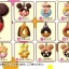 [Out of Stock] รีเม้นอาหารจิ๋ว..ห้อยโทรดีสนีย์โดนัท 15+1ชิ้น Re-ment Disney Donut Mascot thumbnail 2