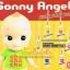 โมเดลตุ๊กตาซอนนี่แองเจิลไมโครแสตป 6 แบบ (Sonny Angel Micro Strap Vol.1) thumbnail 1