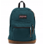 JanSport Right Pack - Corsair Blue thumbnail 1