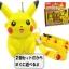 วิทยุสื่อสารปิกาจู 2 ชิ้น (Pikachu Transceiver) thumbnail 4