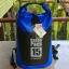 15L กระเป๋ากันน้ำ รุ่น OceanPack Blackpack thumbnail 9