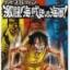วันพีสคอลเลคชั่น ไพเรทวีเอสเนวี่ 10 แบบ (One Piece Collection Pirate vs Navy) thumbnail 1