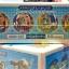 จิ๊กซอว์บอล 3 มิติ ทอยสตอรี่พร้อมกล่องเก็บ (Toy Story 3D spherical puzzle) thumbnail 3