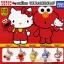 กาชาปอง ห้อยโทร/คล้องกระเป๋า คิตตี้เซซามี 5 แบบ (Hello Kitty x Sesame Street Mascot) thumbnail 1