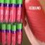 ( พรีออเดอร์ ) Makeup Monster Matte Liquid Lipstick สี Rebound thumbnail 4