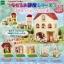 [SOLD OUT] บ้านซิลวาเนียนมินิชุดที่ 7 - Cedar Terrace 5 ชิ้น (JP) Sylvanian Families Mini Set Vol.7 thumbnail 1
