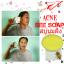 Acne bee soap thumbnail 4
