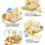 [SOLD OUT] ซิลวาเนียนมินิ ชุดภัตตาคารคอร์ทยาร์ด 4 กล่อง (JP) Sylvanian Families Courtyard Restarant Mini Playset thumbnail 2