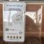 ฟิล์มกระจก Note 8 เต็มจอ สีใส thumbnail 1