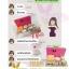 MACHE'RE มาเชอรี่ บาย จูมิ เซ็ตหน้าใส รักษาสิว thumbnail 9