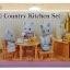 ซิลวาเนียน ชุดห้องครัวกับแม่แมว (EU) Sylvanian Families Country Kitchen Set thumbnail 1