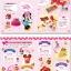 [Out of Stock] รีเม้นอาหารจำลอง ชุดปาร์ตี้เค้กของมินนี่ 4 แบบ Re-ment Lovely Minnie Mouse Cake Party thumbnail 2