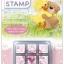 ตัวปั๊มฐานไม้จิ๋วหมีซูซี่พร้อมกล่อง (Suzy's Zoo Mini Stamper) thumbnail 1