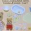 ซิลวาเนียน ชุดอาบน้ำเบบี้ Sylvanian Families Baby Bath Time thumbnail 2