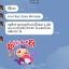 ดีท็อกซ์ คองกาเซีย thumbnail 24