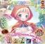 โมเดลหนูน้อยหมวกแดง 5 แบบ (Pop Wonderland Vol.2: Little Red Riding Hood) thumbnail 1