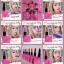 My Matte Lip Color ลิปสติกเนื้อแมทท์ Swp thumbnail 1