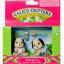 ซิลวาเนียน เบบี้แฝดบีเกิ้ล คลาน-นั่ง (US) Calico Critters Beagle Dog Twins thumbnail 1