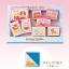 [SOLD OUT] ชุดตัวปั๊มซิลวาเนียน-กล่องฟ้า (JP) Sylvanian Families Stamp Set thumbnail 1