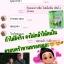 ดีท็อกซ์ คองกาเซีย thumbnail 16
