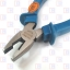 WINTON® TOOLS คีมตัด-จับ ปากทู่สั้น INSULATED CUTTING PLIERS