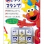 ตัวปั๊มฐานไม้รวมเอลโม่-เซซามีจิ๋วพร้อมกล่อง (Sesame Street - Elmo Mini Stamper) thumbnail 1