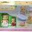 ซิลวาเนียน ชุดอาบน้ำเบบี้ Sylvanian Families Baby Bath Time thumbnail 1