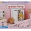 ซิลวาเนียน เฟอร์นิเจอร์ห้องนอนแขก 2005 (UK) Sylvanian Families Guest Bedroom Set thumbnail 3
