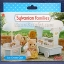 [SOLD OUT] ซิลวาเนียน รถเข็นขายไอศครีม (UK) Sylvanian Families Ice Cream Cart V5% thumbnail 2