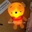 เข็มกลัดหมีพูห์และผองเพื่อนมีแสง thumbnail 3