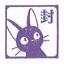 ตัวปั๊มฐานไม้รูปแมวดำจิจิ ( Kiki's Delivery Service Mini Stamper SG-119AE) thumbnail 2
