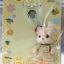 พวงกุญแจตุ๊กตาซิลวาเนียน-เบบี้หนู Sylvanian Family Corn Mouse Baby thumbnail 1