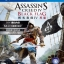 PS4- Assassin's Creed 4 Black Flag