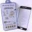 ฟิล์มกระจกเต็มจอ Huawei P10 Plus สีดำ thumbnail 2