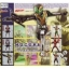 โมเดลไอ้มดแดง P-3 เวอร์ชั่น B มี 6 แบบ (HGcore Masked Rider) thumbnail 1